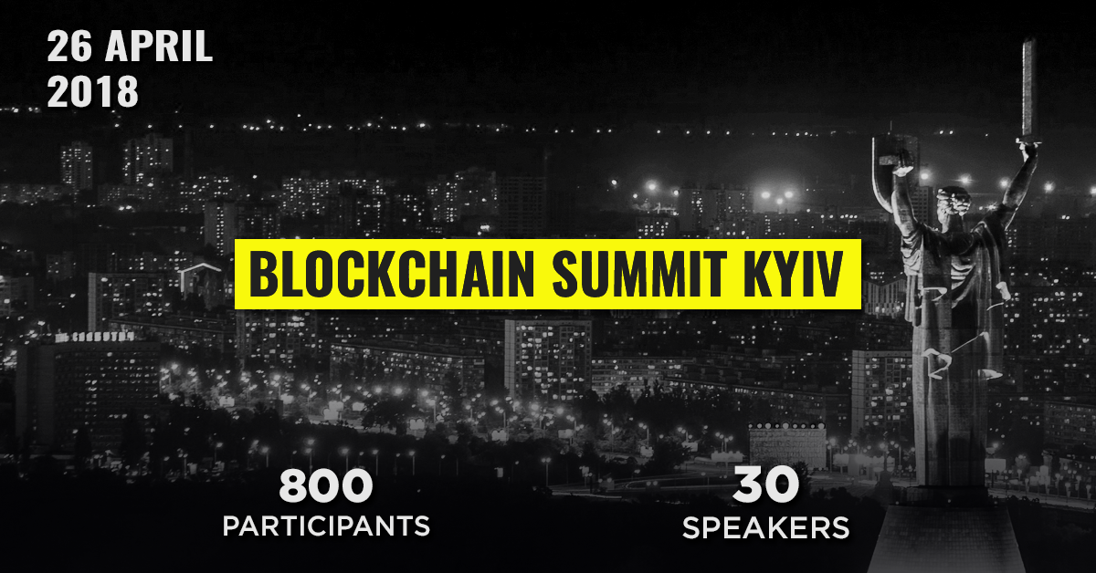 Blockchain Summit Kyiv 2018